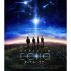 EARTH TO ECHO アース・トゥ・エコー(Blu-ray)