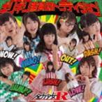 全力少女R / ギリギリ勝負のトラディション(Type-A) [CD]