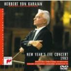 ニューイヤー イヴ コンサート 1983  DVD