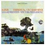 レナード・バーンスタイン(cond)/マーラー: 交響曲第5番(CD)