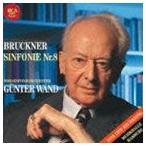ギュンター・ヴァント(cond) / ブルックナー: 交響曲第8番[1993年ライヴ](ハイブリッドCD) [CD]
