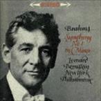 レナード・バーンスタイン(cond)/ブラームス:交響曲第1番 セレナード 第2番(期間生産限定盤)(CD)
