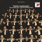 レナード・バーンスタイン(cond) / プロコフィエフ:交響曲 第1番「古典」&第5番(66年録音)(期間生産限定盤) [CD]