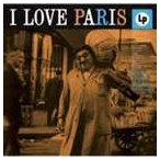 ミシェル・ルグラン/アイ・ラヴ・パリス(CD)