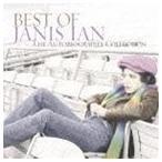 ジャニス・イアン/ベスト・オブ・ジャニス・イアン(CD)
