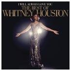 ホイットニー・ヒューストン/オールウェイズ・ラヴ・ユー ベスト・オブ・ホイットニー・ヒューストン(通常盤)(CD)
