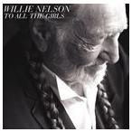 ウィリー・ネルソン/デュエッツ(CD)