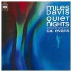 マイルス・デイビス(tp)/クワイエット・ナイト +1(期間生産限定スペシャルプライス盤)(CD)