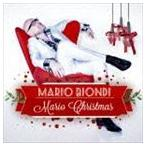 マリオ・ビオンディ/マリオ・クリスマス(CD)