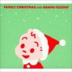 ファミリー・クリスマス・ヒッツ(スペシャルプライス盤)(CD)