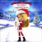 マライア・キャリー クリスマスにほしいもの(オリジナル・サウンドトラック)(CD)