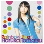 戸松遥 / Rainbow Road(通常盤) [CD]