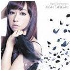 高垣彩陽 / Next Destination(通常盤) [CD]