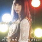 戸松遥 / courage(初回生産限定盤/CD+DVD) [CD]