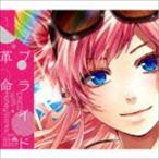 CHiCO with HoneyWorks / プライド革命(通常盤) [CD]