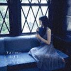 雨宮天/Various BLUE(通常盤)(CD)