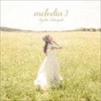 高垣彩陽 / melodia 3 [CD]
