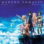 戸松遥 / モノクロ/Two of us(期間生産限定盤) [CD]