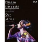"""寿美菜子/寿美菜子 First Live Tour 2012 """"Our stride"""" [Blu-ray]"""