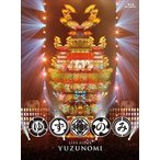 ゆず/20周年突入記念弾き語りライブ「LIVE FILMS ゆずのみ」(Blu-ray)