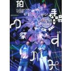LIVE FILMS ゆずのみ〜拍手喝祭〜 [Blu-ray]