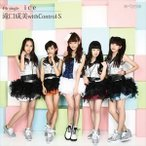 滝口成美 with Control-S/ice(A-TYPE)(CD)