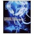 (ゲーム・ミュージック) クロノ・クロス オリジナルサウンドトラック(CD)