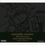 (ゲーム・ミュージック) KINGDOM HEARTS 10th Anniversary FAN SELECTION -Melodies & Memories-(CD)