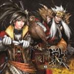 (ドラマCD) 戦国IXA ドラマCD -絆- 其ノ弐(CD)
