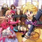 (ドラマCD) 乖離性ミリオンアーサー ドラマCD(CD)
