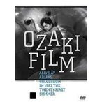 OZAKI FILM ALIVE AT ARIAKE COLOSSEUM IN 1987 THE TWENTY-FIRST SUMMER  DVD