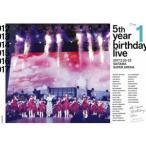 乃木坂46/5th YEAR BIRTHDAY LIVE 2017.2.20-22 SAITAMA SUPER ARENA Day1 [DVD]