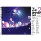 乃木坂46/5th YEAR BIRTHDAY LIVE 2017.2.20-22 SAITAMA SUPER ARENA Day2 [DVD]