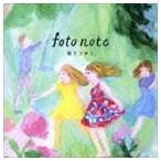 堀下さゆり/fotonote(CD)