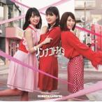 日向坂46/タイトル未定(TYPE-A/CD+Blu-ray)