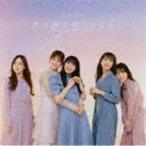 乃木坂46 / 僕は僕を好きになる(TYPE-D/CD+Blu-ray