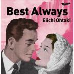 大滝詠一/Best Always(通常盤)(CD)