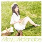 渡辺麻友/大人ジェリービーンズ(通常盤)(CD)