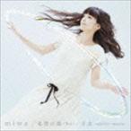 miwa / 希望の環(WA)/月食〜winter moon〜(通常盤) [CD]