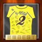 遊助 / 遊情BEST(通常盤) [CD]