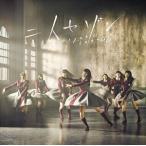 欅坂46/二人セゾン(Type-B/CD+DVD)(CD)