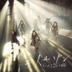 欅坂46/二人セゾン(CD)