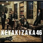 欅坂46/風に吹かれても(CD)