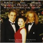 (オムニバス) メリー・クリスマス・フロム・ウィーン?クリスマス・イン・ウィーン1996(CD)