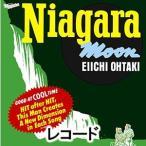 大滝詠一/NIAGARA MOON -40th Anniversary Edition-(完全生産限定盤/アナログ・レコードLP盤)(CD)
