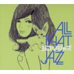 All That Jazz�����֥ꡦ���㥺(CD)