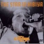矢沢永吉/THE STAR IN HIBIYA(DVD)