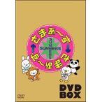 さまぁ〜ず×さまぁ〜ず DVD BOX(vol.34、vol.35)(