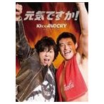 大仁田厚 with KIxxANDCRY/元気ですか!(初回生産限定盤/CD+DVD+Tシャツ)(CD)