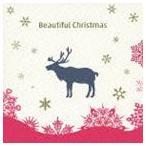 (オムニバス) ビューティフル・クリスマス(CD)